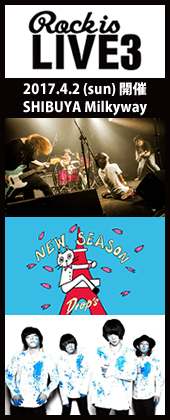 「Rock is LIVE 3」、THE BOYS&GIRLS、Drop'sに続きDroogの出演が決定!本日12時よりチケット発売