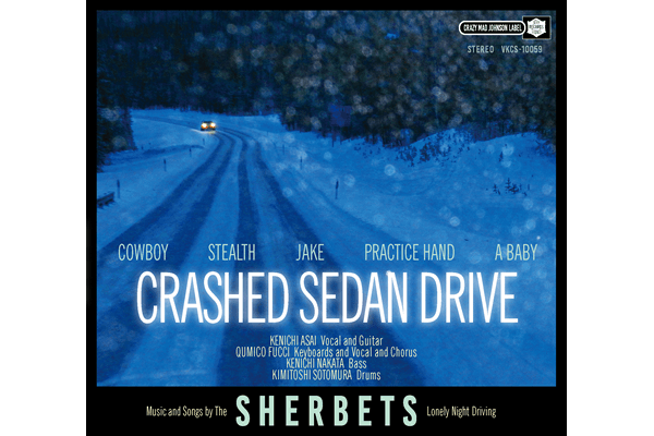 ALBUM『CRASHED SEDAN DRIVE』