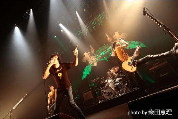 ザ・クロマニヨンズ・ツアー JUNGLE 9 01