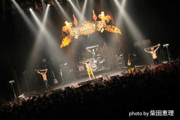 ザ・クロマニヨンズ・ツアー JUNGLE 9 07