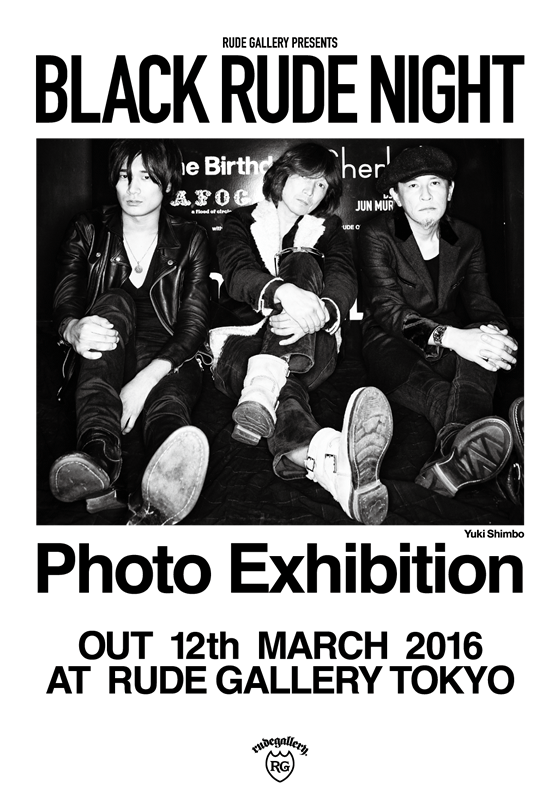 BLACK RUDE NIGHT Photo Exhibition