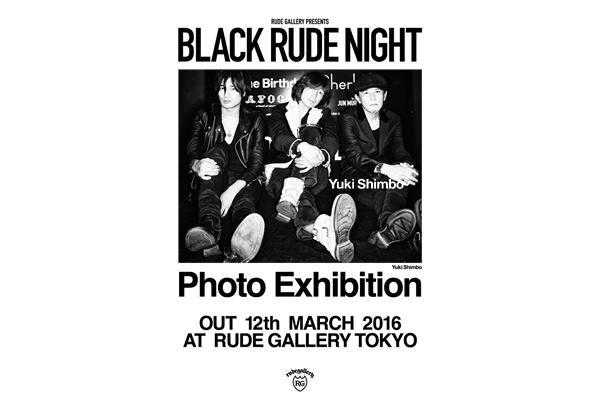 恵比寿が黒く染まった一夜、「BLACK RUDE NIGHT Photo Exhibition」3月12日から開催!