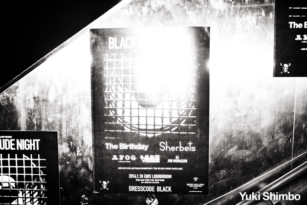 BLACK RUDE NIGHT VOL.3