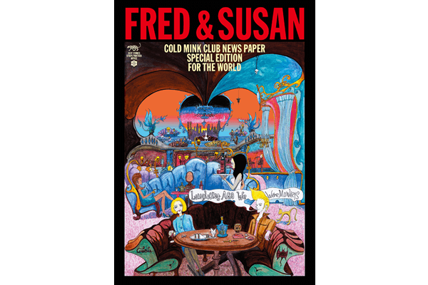 FRED&SUSAN