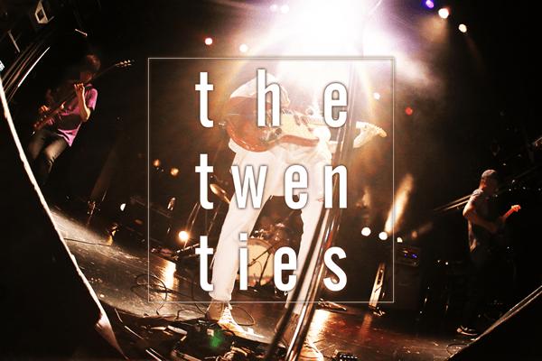 the twenties(ザ・トゥエンティーズ)