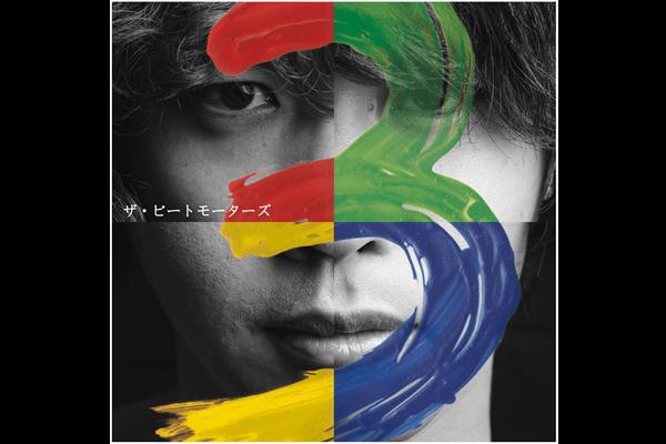 album『3』