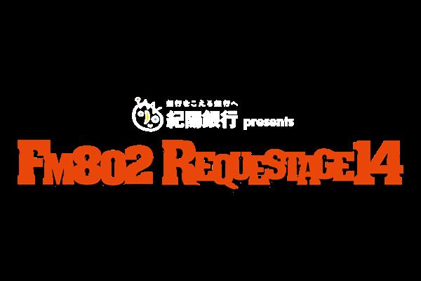 REQUESTAGE 14