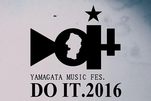 DO IT 2016