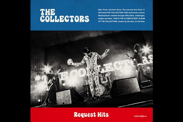 album『Request Hits』