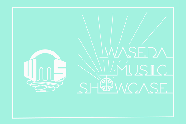 WASEDA MUSIC SHOWCASE vol.2