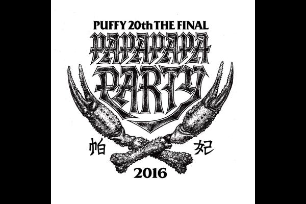 PAPAPAPA PARTY 2016