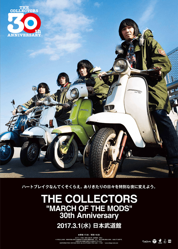 "THE COLLECTORS ""MARCH OF THE MODS"" 30th Anniversary"
