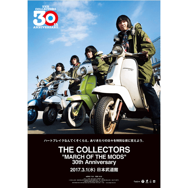 THE COLLECTORS MARCH OF THE MOD