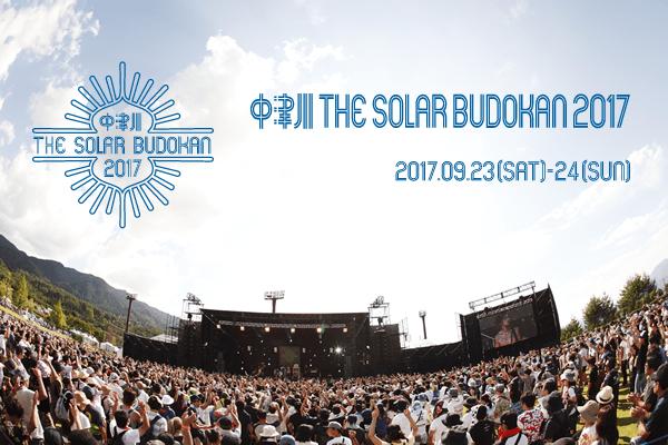中津川 THE SOLAR BUDOKAN 17