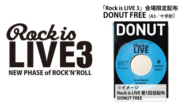 Rock is LIVE 3