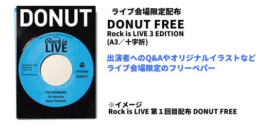 Rock is LIVE 3