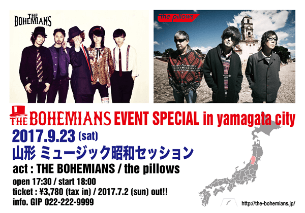 THE BOHEMIANS EVENT SPECIAL in yamagata city