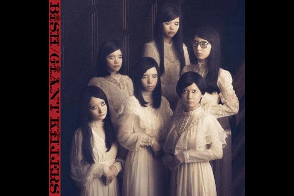 BiSH【mini AL CD 盤】