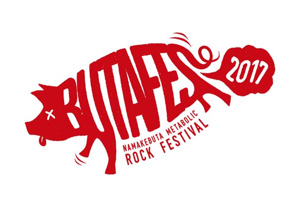 BUTAFES2017