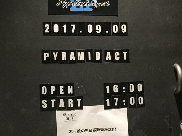 梶原有紀子の関西ライブレビュー