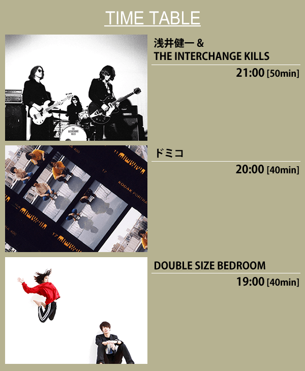 「Rock is LIVE 4」TIME TABLE