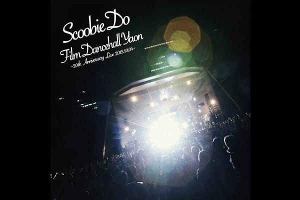 live dvd『FILM DANCEHALL YAON』