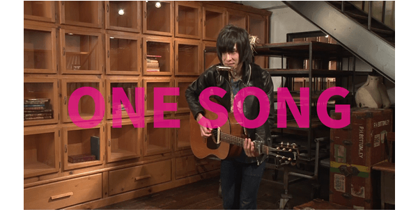 [ONE SONG]