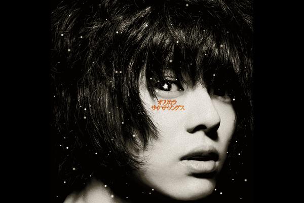 album『サイハテ・ソングス』