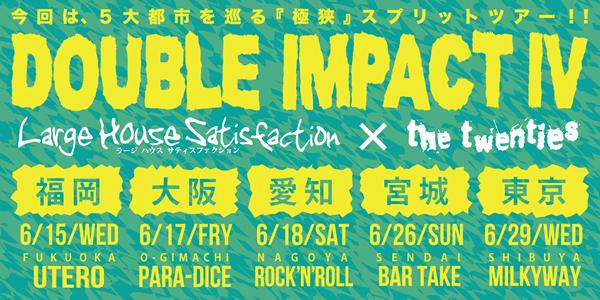 DOUBLE INPACT Ⅳ