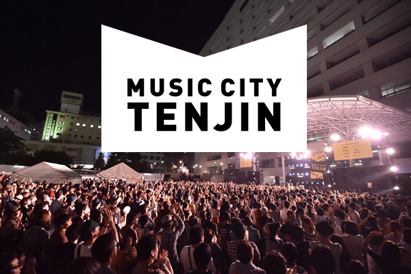 MUSIC CITY TENJIN 2016