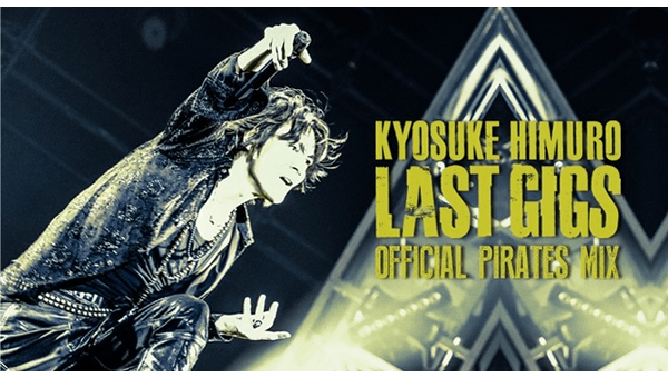 KYOSUKE HIMURO LAST GIGS OFFICIAL PIRATES MIX