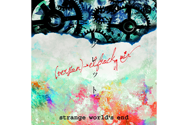 strange world's end『リグレット (version) - elfrock mix』