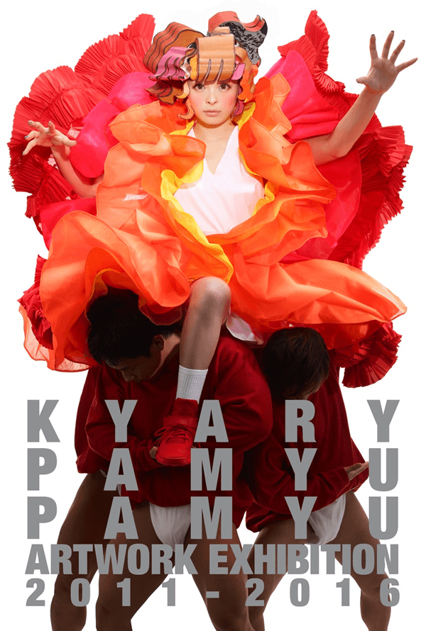 KYARY_PAMYU_PAMYU