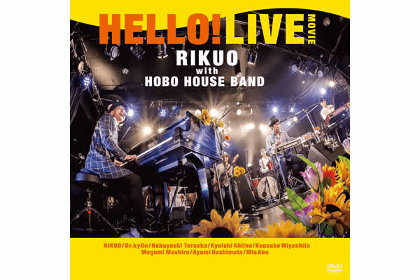 LIVE ALBUM『Hello!Live』リクオ with HOBO HOUSE BAND