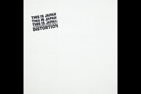MiniAlbum 『DISTORTION』