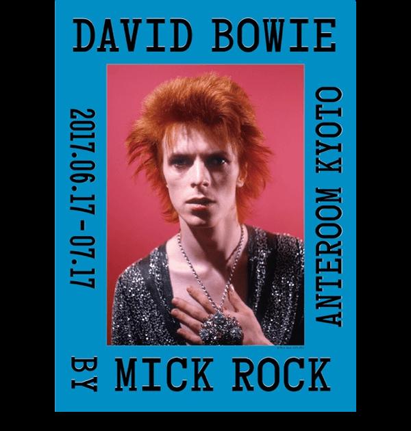 DAVID BOWIE by MICK ROCK