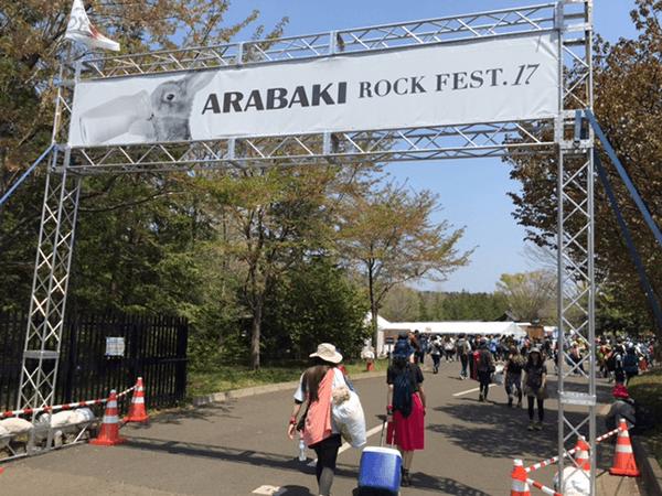 ARABAKI ROCK FEST.17 photo by akima