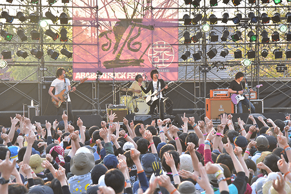 ARABAKI ROCK FEST.17 the pillows