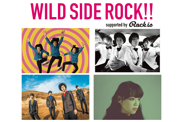 WILD SIDE ROCK!! supported by Rock is