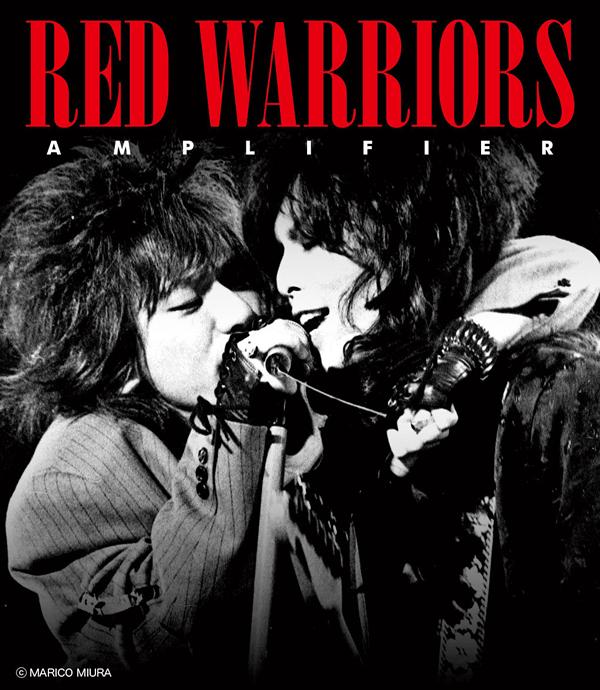 Amplifier RED WARRIORS