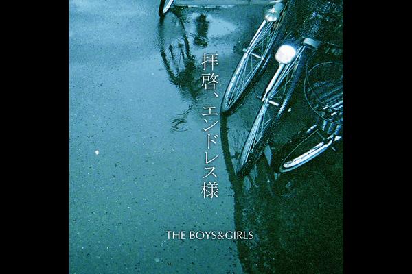 2nd album『拝啓、エンドレス様』