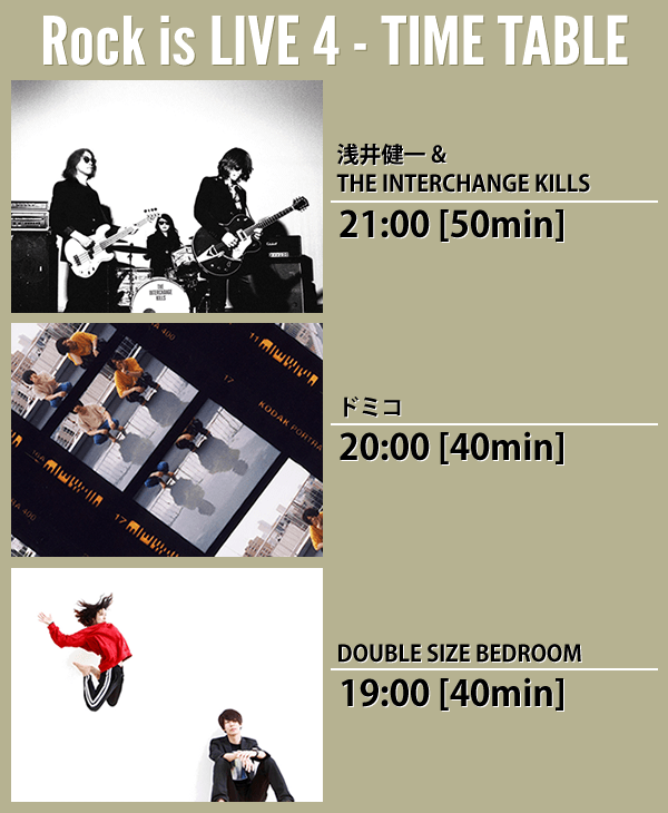 LIVE4 timetable