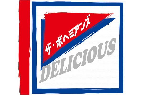 THE BOHEMIANS 8th album『DELICIOUS』