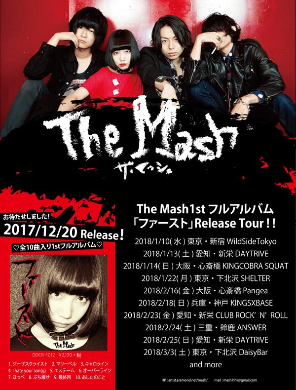The Mash