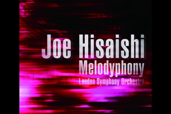 久石 譲「Melodyphony~Best of Joe Hisaishi~」