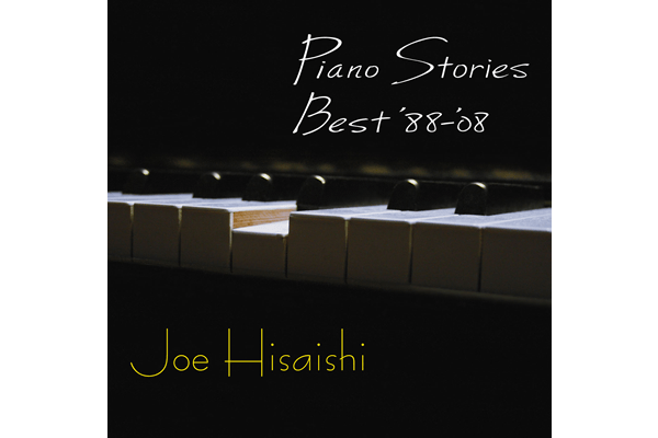 久石 譲「Piano Stories Best '88 – '08」