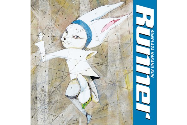 mini album『Runner』初回盤