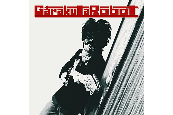 album『ツキノアリカ』