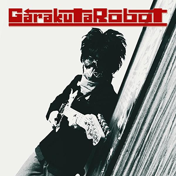 1st full album『ツキノアリカ』