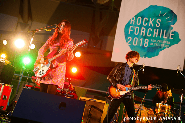 Rocks ForChile 2018